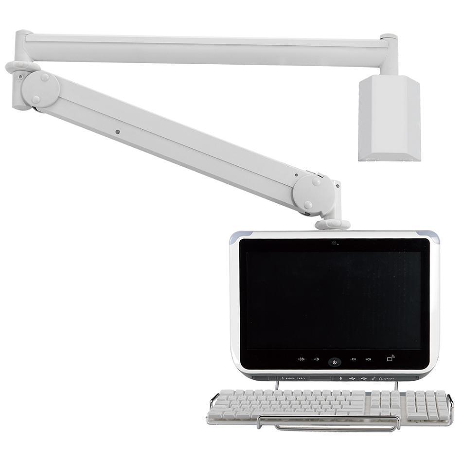 Monitor Arm Long Reach W Keyboard Holder Mw M25pkn