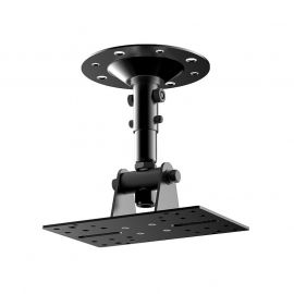 Speaker Ceiling Mount for Large Satellite Type SP-OS03